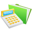 1417130454_Money_Calculator